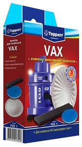 <b>Topperr Набор фильтров</b> FVX 1 — купить по выгодной цене на ...