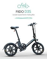 <b>FIIDO D3S Folding</b> Moped <b>Electric Bike</b> Variable Speed Version 14 ...
