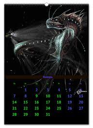 Перекидной Календарь А2 <b>ДРАКОНЫ</b> ФЭНТЕЗИ #2572823 от ...