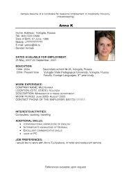 housekeeping sample resume sample resume  14 housekeeping resume sample job and resume template sample housekeeping