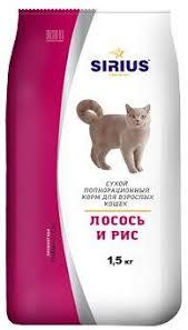 <b>Корма</b> для кошек <b>SIRIUS</b> - отзывы, рейтинг и оценки покупателей ...