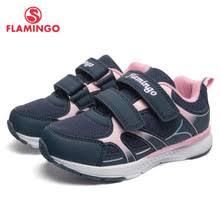 Фламинго фирменные дышащие арки Hook & Loop TPR детей ...