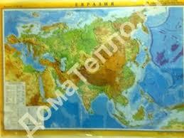 <b>Глобусный мир</b> — Каталог товаров — Яндекс.Маркет