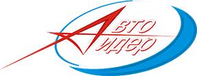 Кемерово — большой ассортимент <b>проводов</b> для АКБ.