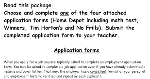 home depot job application printable job employment forms home depot job application