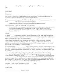 resignation letter example reddit sample customer service resume resignation letter example reddit indexresignation exmormon reddit retirement resignation letter retirement resignation letter example
