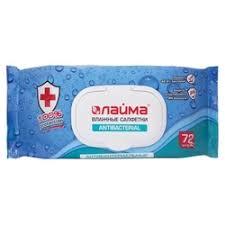 Влажные <b>салфетки Лайма</b> — купить на Яндекс.Маркете
