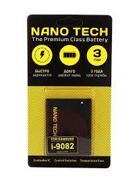 <b>Аккумулятор Nano</b> Tech 2100mAh для Samsung i9080 i9082 ...