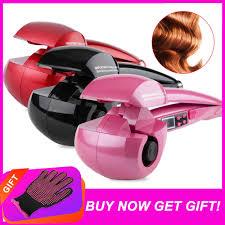 Professional Hair Curling Iron 20 32m <b>Automatic Perm</b> Ceramic ...