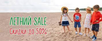 Интернет-магазин <b>детской одежды</b> Sarita
