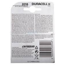 2x Duracell CR2016 - блистер - 3V - Кнопочные ... - NKON