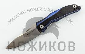 Купить <b>Складной нож Horus Free</b>, blue от Realsteel в России за 4 ...