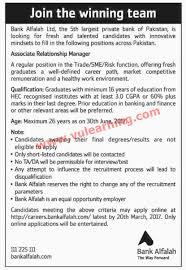 bank alfalah jobs 2017 for associate relationship managers apply bank alfalah jobs 2017 for associate relationship managers apply online latest