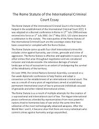essay on rome the rome statute of the international criminal court essay the rome statute of the international criminal