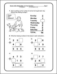 MathSphere Free Sample Maths WorksheetsLevel 3-4 Missing Digits Maths Worksheet