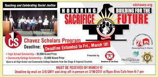 essay contest chavez scholars