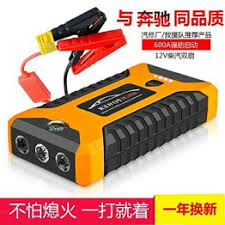 Multifunctional car emergency start power 12V medium and ... - Vova