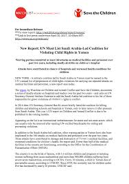yemen watchlist the press release