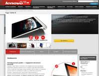 <b>Планшет Lenovo Yoga Tablet</b> 8 - обзор