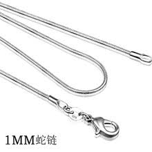 Buy 20 <b>necklace</b> and get free shipping on AliExpress.com