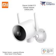 Xiaomi IMI <b>Imilab</b> PTZ Outdoor CCTV EC3 <b>Global Version</b> ...