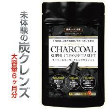 begrace: It is /<b>180 grain bamboo</b> charcoal bincho charcoal active ...
