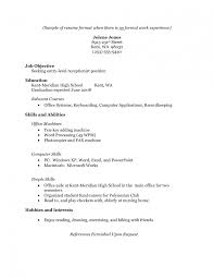 resume format higher education acda elementary teaching resume how to write a resume out college education resume how to format high school education on