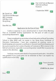 example cover letter job application   cover letter examples uk    example cover letter job application example domain job search tips job hunting sample of application letter