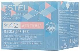 <b>Маска для рук</b> Estel Winteria — купить по выгодной цене на ...