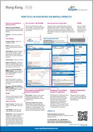 hkhowtoairwaybill jpg please refer to the royale international s air waybill sample below for more information