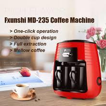Кофемашина 450 Вт 0,25 <b>л</b>, <b>набор чайных</b> фильтров с 2 ...