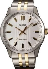 Российские Серебряные Наручные <b>Часы Ника 0551.2.9.82</b>A ...