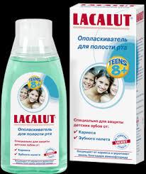 Ополаскиватель <b>LACALUT teens</b> 8+ – <b>Lacalut</b>