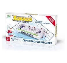 <b>Настольная игра S</b>+<b>S Toys</b> Хоккей