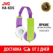 <b>Наушники</b> и гарнитуры, купить по цене от 340 руб в интернет ...