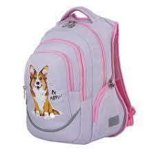 <b>Рюкзаки</b> для начальной и средней школы — <b>BRAUBERG</b>