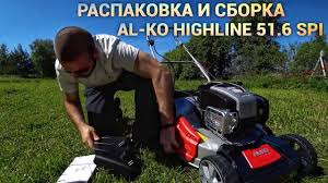 Обзор <b>газонокосилки AL</b>-<b>KO Highline</b> 51.6 SPI. Просто ...