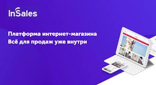 <b>Как открыть интернет-магазин</b> в 2019 году - пошаговая инструкция