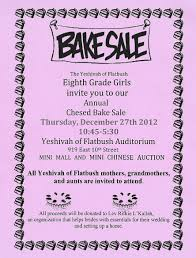 best images about bake bake flyer 17 best images about bake bake flyer pastries and search