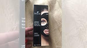 <b>Маска</b>-<b>плёнка для лица Boscia</b> купить в Москве на Avito ...