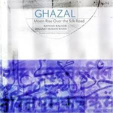 Image result for Ghazal ensemble cd covers