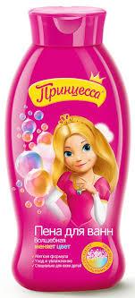 <b>Принцесса Пена для</b> ванн Волшебная, 400 мл — купить в ...