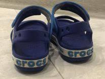 Сапоги, ботинки - купить обувь для мальчиков в интернете - в ...