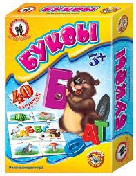 <b>Настольная игра Русский стиль</b> Буквы — купить по выгодной ...