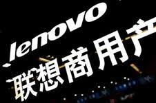 <b>Anatomy</b> of a crisis: <b>Lenovo</b> and Superfish | PR Week
