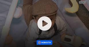 Компания Mini Muslims представила <b>развивающий коврик для</b> ...