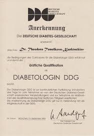 robert koch clinic 2002 specialist in diabetology certificate from munich