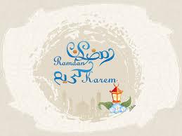 رمضان كريم على منتدى الإبداع العربى - صفحة 7 Images?q=tbn:ANd9GcSXFDXc1iFag0QBsf8indUADcaOWGyUJEzwZ8al8hlbM2FKOjxx