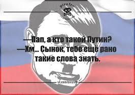 Россия добивается выселения крымских татар из Крыма путем репрессий, - Чубаров - Цензор.НЕТ 8878
