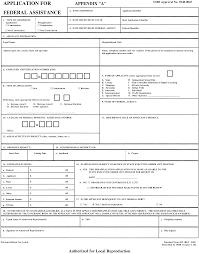 12 basic job application letter template word basic job application original gif